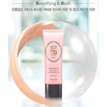 ETUDE HOUSE BB Crème Precious Mineral Beautifying Block Cream Moist SPF50+ PA+++ catalogue
