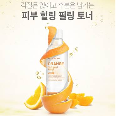 Tonique Exfoliant & Hydratant Orange Soft Peel AHA