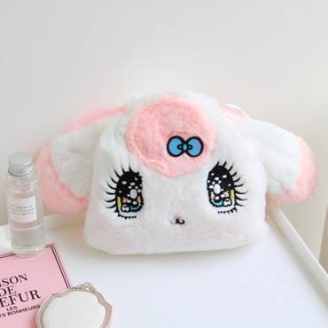 Pochon Lapin Kawaii Big Eyes