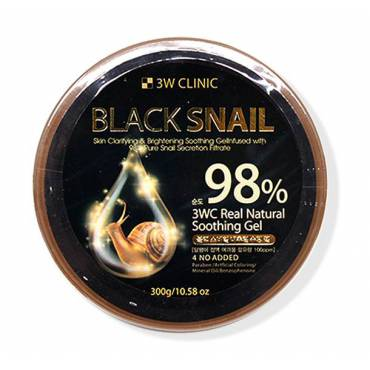 Gel Hydratant Black Snail Real Natural Soothing 98%