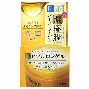 Gel Hydratation Parfaite Collagène et Acid Hyaluronique 3 in 1 by Rohto