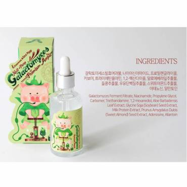 ELIZAVECCA - Sérum Fermeté Prenium Galactomyces Witch Piggy Hell Pore